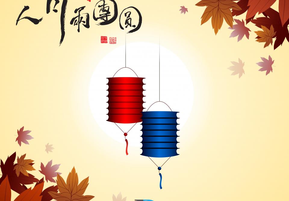 mid-autumn card 2-1