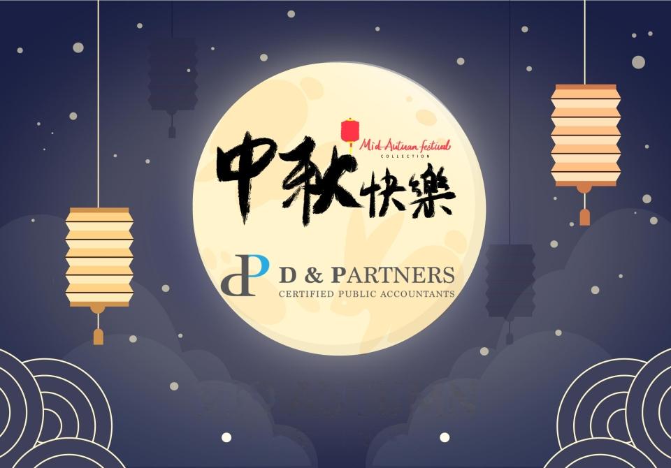 2020 Mid Autumn Chinese D&P
