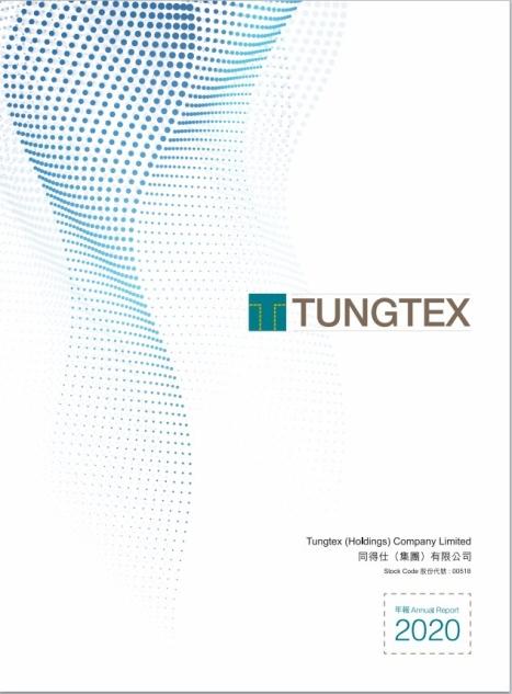 Tungtex (518)